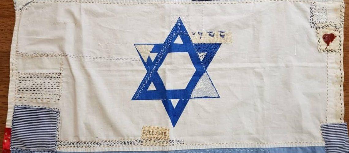 דגל-ישראל-רקום